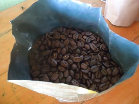 Café de la région de Butare